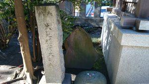 青山熊野神社 稲荷社石碑