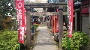 花園稲荷神社 穴稲荷参道