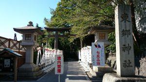 東郷神社 参道入口