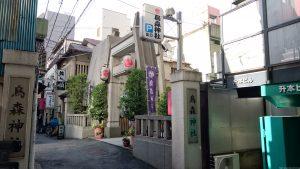 新橋烏森神社 二の鳥居・社号標
