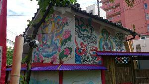 吉原弁財天 社殿壁画