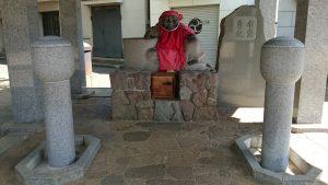 穴八幡宮 布袋像の水鉢(新宿区指定有形文化財・工芸品)複製