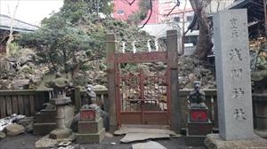 小野照崎神社 富士浅間神社