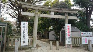 鳩森八幡神社 北側鳥居