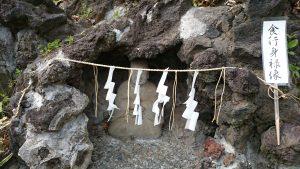 鳩森八幡神社 富士浅間神社 食行身禄像