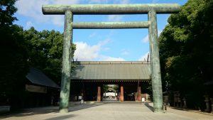 靖國神社(靖国神社) 第二鳥居