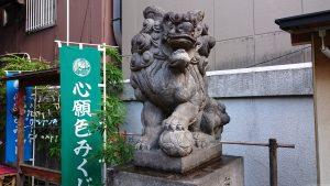 新橋烏森神社 烏森神社 狛犬阿形