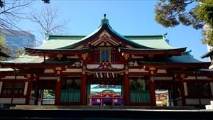 赤坂日枝神社 神門(外)