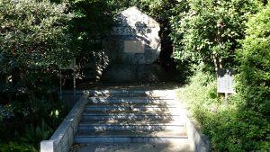 東郷神社 海軍特年兵の碑 (1)