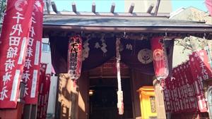 千代田稲荷 拝殿
