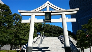 赤坂日枝神社 山王橋鳥居