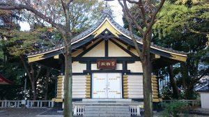 赤坂日枝神社 宝物殿