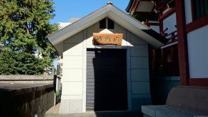 青山熊野神社 神輿庫