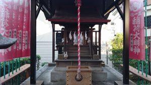 穏田神社 出世稲荷神社