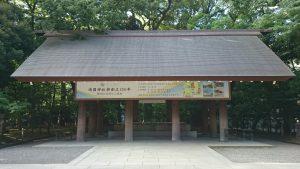 靖國神社(靖国神社) 大手水舎