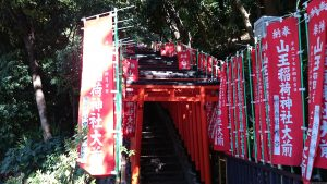 赤坂日枝神社 裏参道(稲荷参道) (1)