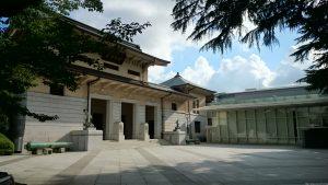 靖國神社(靖国神社) 遊就館