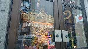 烏森神社 神輿庫