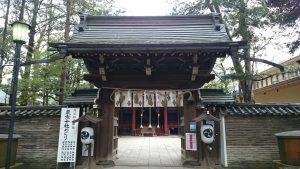 赤坂氷川神社  神門(桜門)