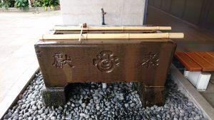 北谷稲荷神社 手水鉢