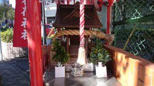 商和稲荷神社
