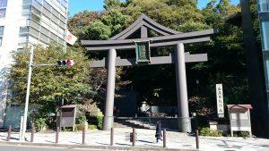 赤坂日枝神社 裏参道鳥居