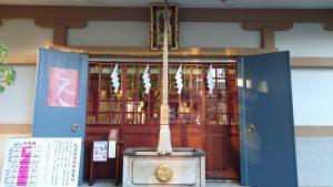 穏田神社 拝所