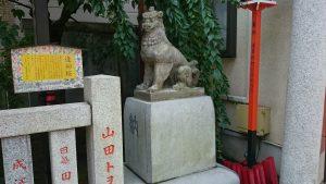 吉原神社 狛犬 (2)