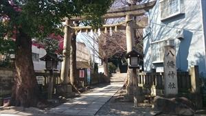 中目黒八幡神社 鳥居
