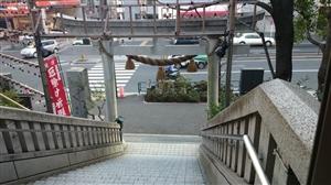 麻布十番稲荷神社 参道階段