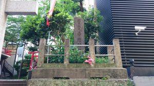 妻戀神社(妻恋神社) 社号標