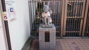 穴守稲荷駅 コンちゃん
