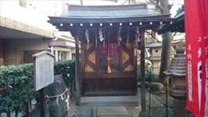平河天満宮 平河稲荷神社