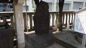 椙森神社 富塚