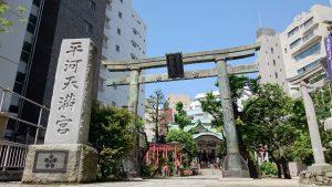 平河天満宮 天保15年造銅製鳥居と社号標
