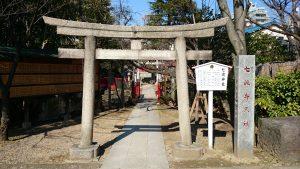 富岡八幡宮 七渡神社・粟島神社 (1)
