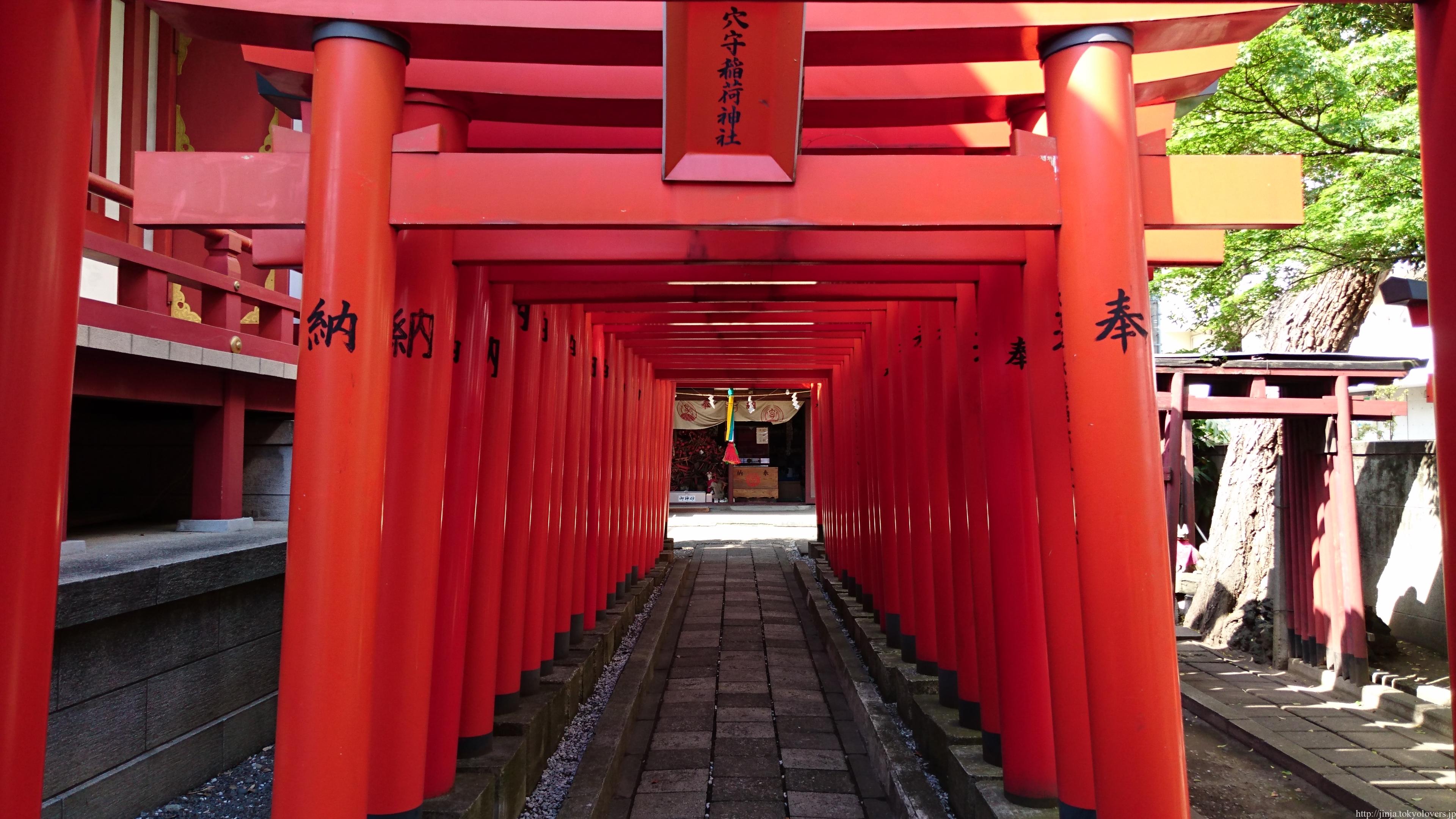 穴守稲荷神社 | 神社と御朱印