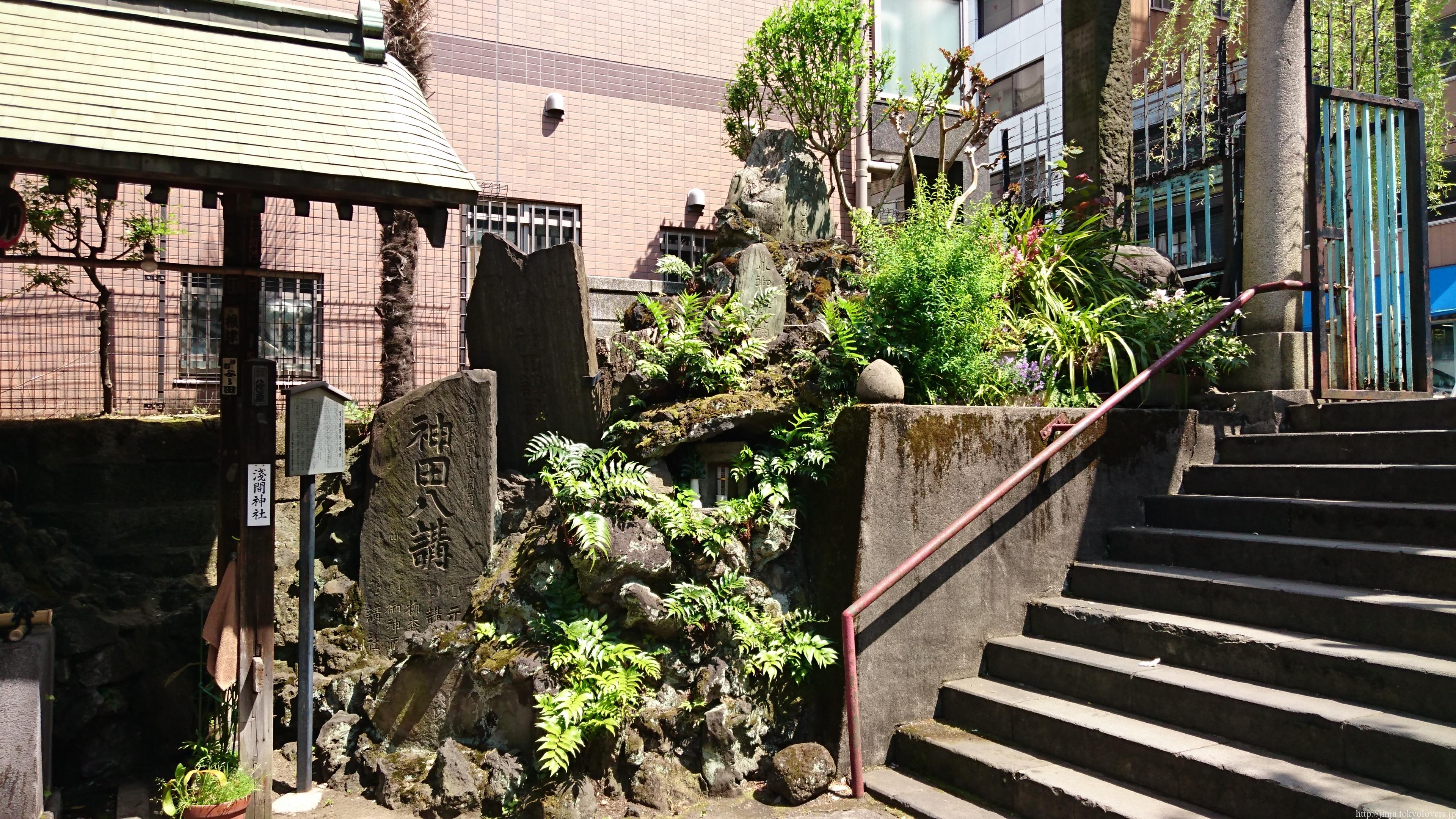 柳森神社 | 神社と御朱印