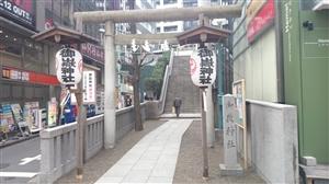 宮益御嶽神社 一の鳥居