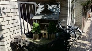 王子稲荷神社 扇屋