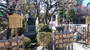 亀戸天神社 菅公像