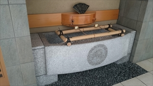 飯倉熊野神社 手水盤