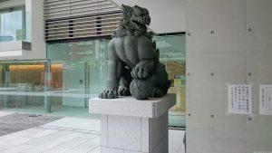 水天宮(東京日本橋) 狛犬 (2)