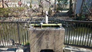 富岡八幡宮 七渡神社・粟島神社 (2)