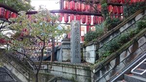 茶ノ木稲荷神社 社号標