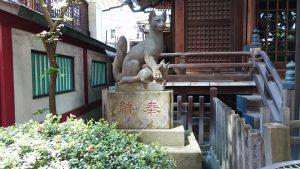 柳森神社 神使狐 阿