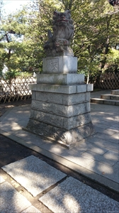 王子神社 狛犬 (2)