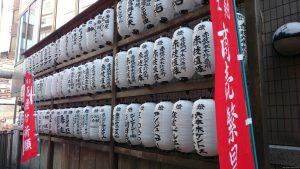 朝日神社 御神燈