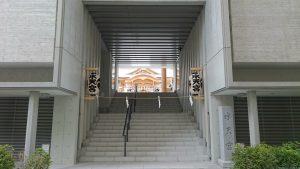 水天宮(東京日本橋)参道入口 (1)