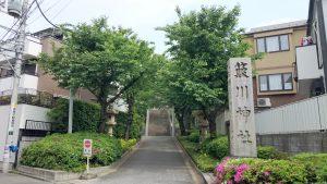 簸川神社 社号標